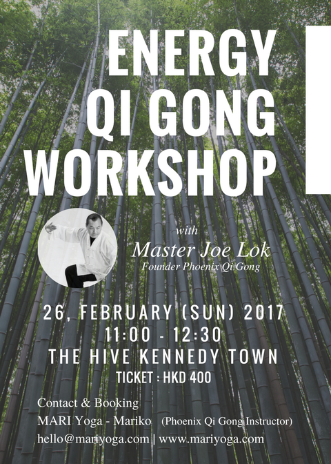 energyqi-gongworkshop-1